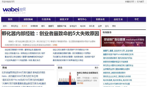 网友趣问:刘子骏单篇文章传播的情况如何?