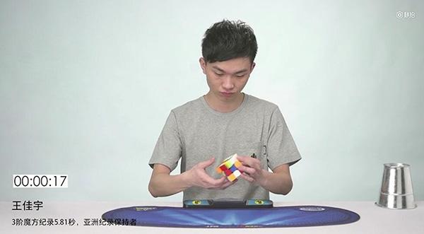 王佳宇3阶魔方纪录5.81秒,亚洲纪录保持者