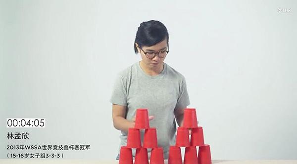 林孟欣2013年WSSA世界竞技叠杯赛冠军